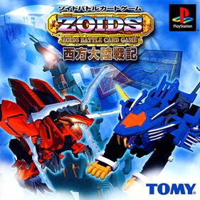 Zoids: Battle Card Game: Seihou Tairiku Senki