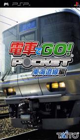 Densha de Go! Pocket: Toukaidousen Hen