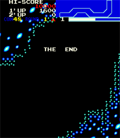 Vanguard - Screenshot - Game Over