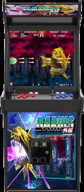 Darius Gaiden - Arcade - Cabinet