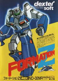 Formation Z