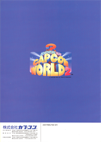 Adventure Quiz: Capcom World 2 - Advertisement Flyer - Back