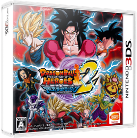 Dragon Ball Heroes: Ultimate Mission 2 - Box - 3D