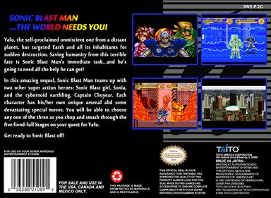 Sonic Blast Man II - Box - Back