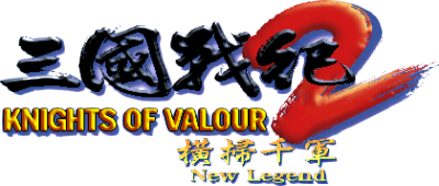 Knights of Valour 2: New Legend - Clear Logo