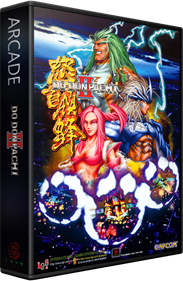 DoDonPachi II: Bee Storm - Box - 3D