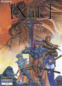 Xak II: Rising of the Redmoon