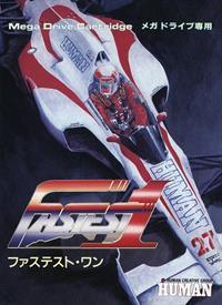 Fastest 1
