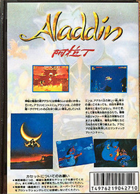 Aladdin - Box - Back