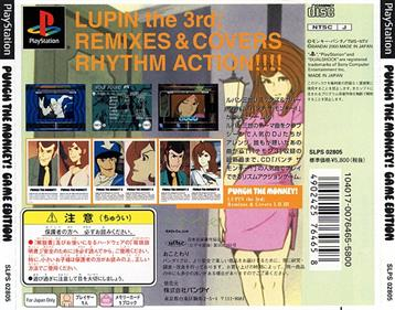Lupin the 3rd: Punch the Monkey! Game Edition  - Box - Back