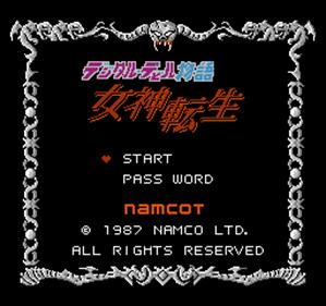 Digital Devil Story: Megami Tensei - Screenshot - Game Title