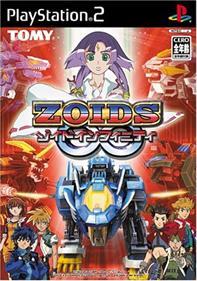 Zoids: Infinity Fuzors