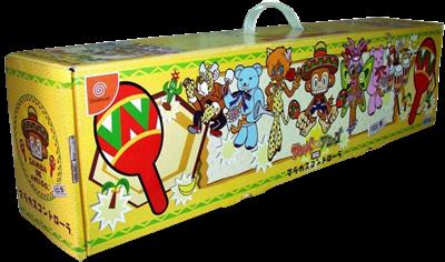 Samba de Amigo - Cart - 3D