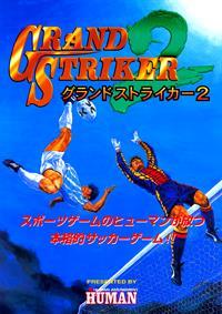 Grand Striker 2