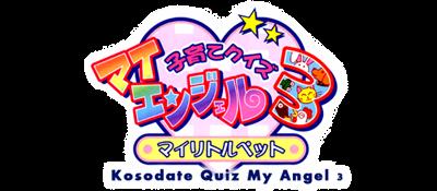 Kosodate Quiz My Angel 3 - Clear Logo