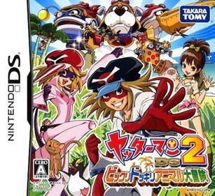 Yatterman DS 2: Bikkuri Dokkiri Animal Daibouken