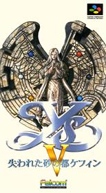 Ys V: Ushinawareta Suna no Miyako Kefin