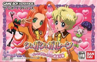 Sugar Sugar Rune: Heart Ga Ippai! Moegi Gakuen