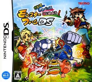 Kaite, Shabette, Hajimeyou!: Monster Farm DS