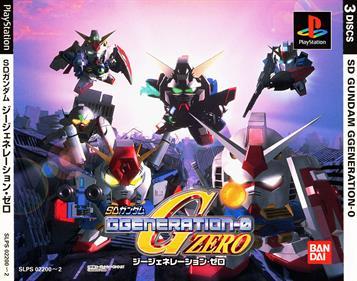 SD Gundam G Generation Zero