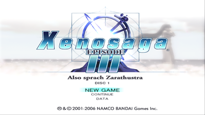 Xenosaga Episode III: Also Sprach Zarathustra - Screenshot - Game Title