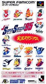 J.League Super Soccer '95: Jikkyou Stadium
