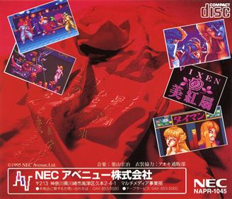 Ane-san - Box - Back