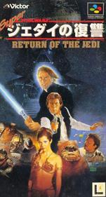 Super Star Wars: Return of the Jedi - Box - Front