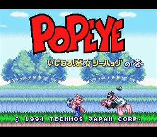 Popeye: Ijiwaru Majo Seahag no Maki - Screenshot - Game Title