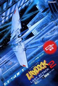 Laydock 2: Last Attack