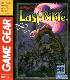 Megami Tensei Gaiden: Last Bible Special