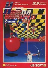 Hyper Olympic '84