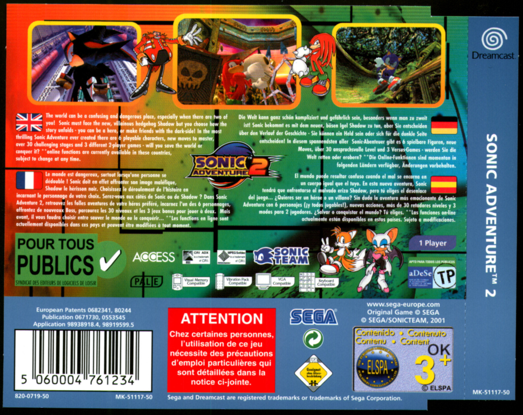 sonic adventure 2 details launchbox games database