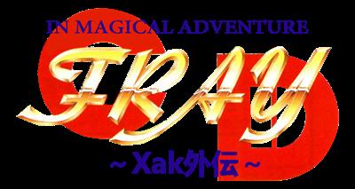 Fray in Magical Adventure CD: Xak Gaiden - Clear Logo