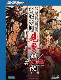 Samurai Shodown: Edge of Destiny