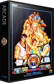 Fight Fever - Box - 3D