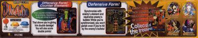 Dimahoo - Arcade - Controls Information