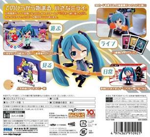 Hatsune Miku and Future Stars: Project Mirai - Box - Back