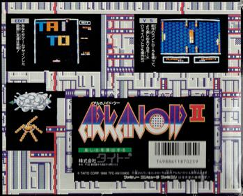 Arkanoid II - Box - Back
