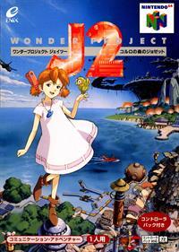 Wonder Project J2: Koruro no Mori no Jozet