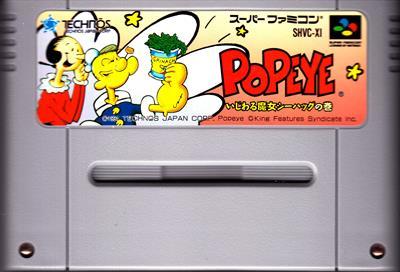 Popeye: Ijiwaru Majo Seahag no Maki - Cart - Front