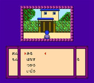 Time Twist: Rekishi no Katasumi de... - Zenpen - Screenshot - Gameplay