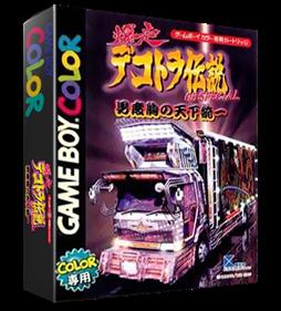 Bakusou Dekotora Densetsu - Box - 3D