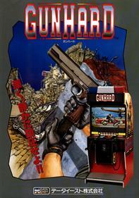 Gun Hard
