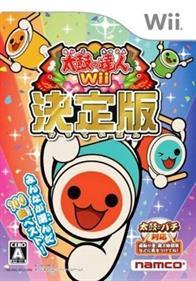 Taiko no Tatsujin Wii: Ketteiban