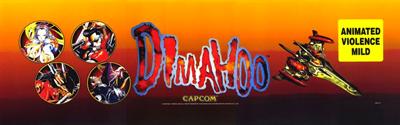 Dimahoo - Arcade - Marquee