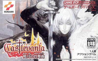 Castlevania: Aria of Sorrow - Box - Front