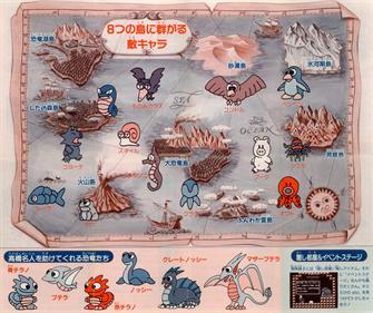 Adventure Island II - Fanart - Background