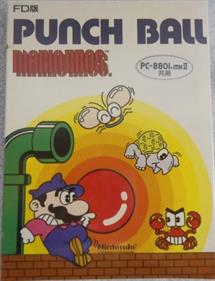 Punch Ball Mario Bros.