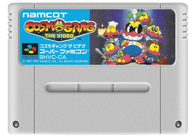 Cosmo Gang: The Video - Fanart - Cart - Front
